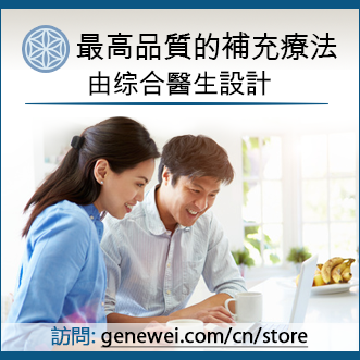 store-ad-TW