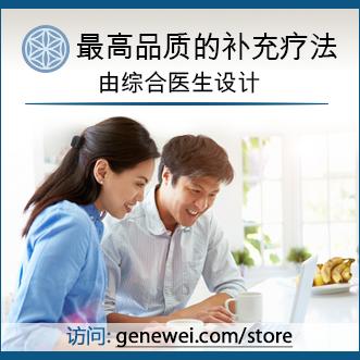 cn-store-ad-2